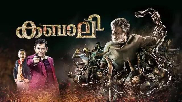 kabali full movie watch