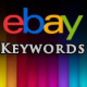 >15% Off Coupon code Ebay Keyword Suggestion Script