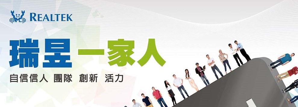 Application Engineer - IoT Development job at Realtek Singapore ...