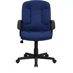 Office Chair Upholstery Fabric Your Zone Flip Flash Furniture Mid Back With Nylon