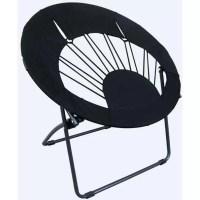ImpactCanopy Bungee Chair Folding Dorm Lounge Chair ...