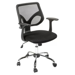 Office Chair Arms Desk Posture Pillow Merax Mesh Task With And Reviews Wayfair