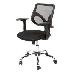 Office Chair Arms Rocking Quad Padded Hunter Merax Mesh Task With And Reviews Wayfair