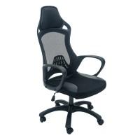 Merax Mesh Desk Chair | Wayfair
