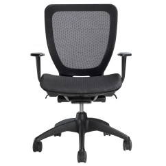 Mesh Task Chair Exercises At Work Nightingale Chairs Back Riteone And Reviews