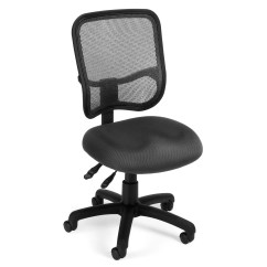 Mid Back Mesh Chair Hawaii Infomercial Ofm Ergonomic Desk And Reviews Wayfair