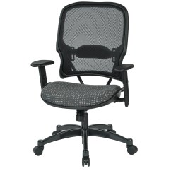 Office Star Chairs Ergonomic Chair Under 100 Space Seating Mid Back Mesh Desk