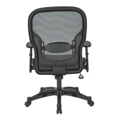 Wayfair Office Chairs Thomasville Wingback Star Space Seating High Back Mesh Desk Chair