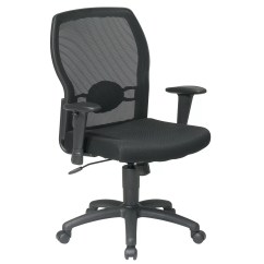 Office Chair With Adjustable Arms Metallic Silver Spandex Covers Star Mid Back Mesh