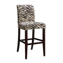 Tiger Print Dining Chairs Fluffy For Sale Powell Classic Seating Stool Slipcover And Reviews Wayfair