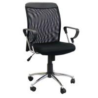 Furinno HiDUP Mesh Desk Chair & Reviews | Wayfair