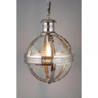 Fashion N You 1 Light Globe Pendant | Wayfair