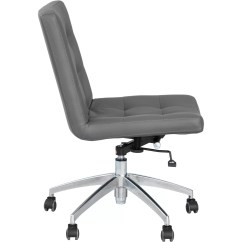 Height Adjustable Chair Lounge Sofa Chairs Matrix Dexter Swivel Office