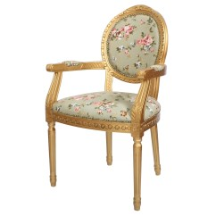 Floral Upholstered Chair Anywhere Slipcover Derry 39s Louis Dining And Reviews