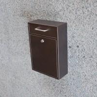 Mail Boss Locking Wall Mounted Mailbox & Reviews | Wayfair.ca