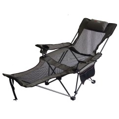 Portable Reclining Chair Fabric Kitchen Chairs With Arms Ore Furniture Mesh Lounger