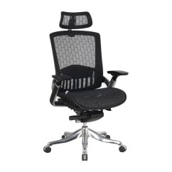 Office Chair High Seat Cushions At Bed Bath Beyond Viva Back Mesh Task With Adjustable