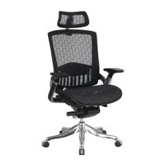 Office Chair With Headrest Memory Foam Viva High Back Mesh Task Adjustable