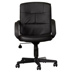 Low Back Office Chair Rocker Recliner For Nursery Charlton Home Reeve Leather With