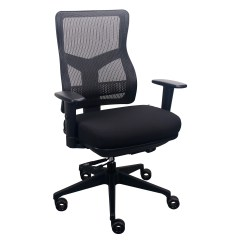 Mesh Back Chairs For Office Chair With No Arms Tempur Pedic High Executive