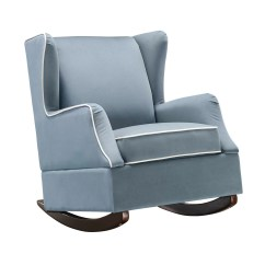 Dorel Rocking Chair 16 Inch Round Cushions Baby Relax Hudson Wingback Glider And Reviews Wayfair