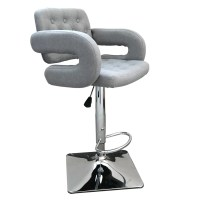 Container Adjustable Height Swivel Bar Stool & Reviews ...