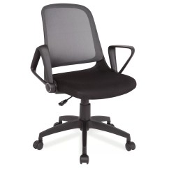 High Back Chairs With Arms Modified Chair Stand Test Leick Mesh Office And Reviews