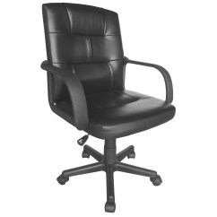 High Back Leather Executive Chair Rope Swing Urban Shop And Reviews