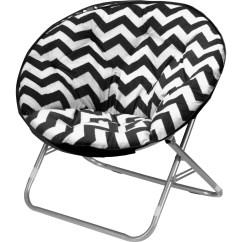 Adult Saucer Chair Dining Room Tables And Chairs Urban Shop Chevron Papasan Reviews Wayfair