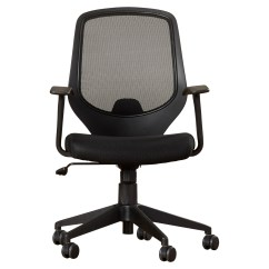 Swivel Office Chair No Arms Wooden Computer Symple Stuff Mid Back Mesh Task With