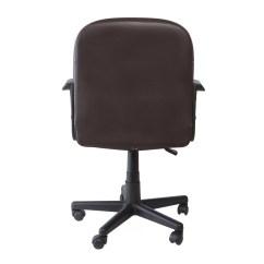 Desk Chair High Portable Baby Onespace Back Wayfair