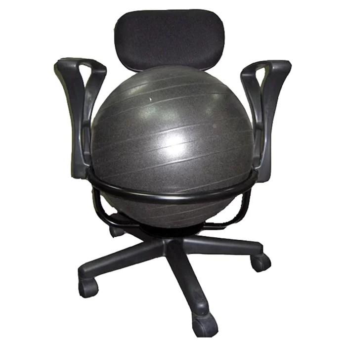 AeroMAT HighBack Exercise Ball Chair  Reviews  Wayfair