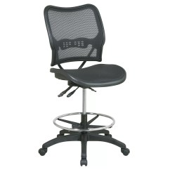 Ergonomic Drafting Chair With Arms Chrome Dining Chairs Nz Office Star Height Adjustable Footring