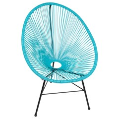 Acapulco Lounge Chair Reclining Camp Chairs Wire Basket Indoor Outdoor Stackable