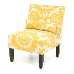 Target Armless Accent Chair Modern Chaise Lounge Chairs Living Room Skyline Furniture Gerber Slipper And Reviews Wayfair
