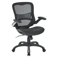 High Back Chairs With Arms Brown Office Mesh Managers Chair Flip Wayfair