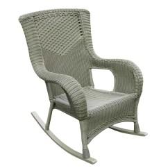 Resin Rocking Chairs Toyo Revolving Chair International Caravan San Tropez Wicker Aluminum