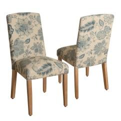 Kirklands Dining Chairs White Outdoor Kmart Lexie Parsons Chair Wayfair Ca
