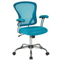 Desk Chair High Rocking Leather Seat Alves Back Mesh Wayfair