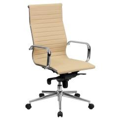 Chair Covers Kingston Plush Leather Desk Brayden Studio High Back Upholstered Faux