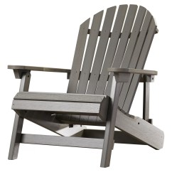 Wayfair Adirondack Chairs Stool Chair Used Beachcrest Home Albion Folding And Reclining