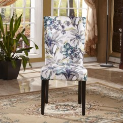Floral Upholstered Chair Tri Fold Beach Bellasario Collection Elegant Dining Reviews Wayfair