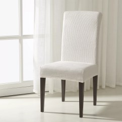 Stretch Dining Chair Covers Wood Waiting Room Chairs Winston Porter The Raised Dots Box Cushion Slipcover Wayfair
