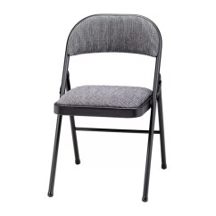 Folding Chair Fabric Faux Leather Dining Covers Meco Deluxe Padded Reviews Wayfair