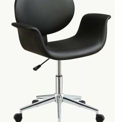 Modern Executive Office Chair Slipcovers For Chairs With T Cushion Orren Ellis Komarek Swivel Pneumatic Lift Wayfair