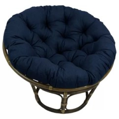 Outdoor Papasan Chair Most Expensive Lift Wayfair Quickview