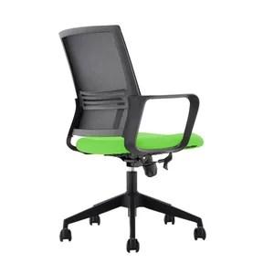 Kids Desk Chair | Nursery Kids Bedroom