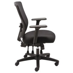 Alera Office Chairs Modern Nursing Chair Envy Series Ergonomic Mesh Wayfair