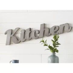 Kitchen Deco Rubber Mats Country Decor Wayfair Metal Wall