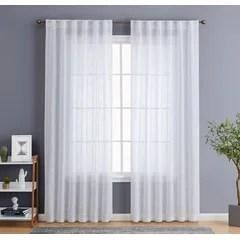 40 inch long curtains wayfair